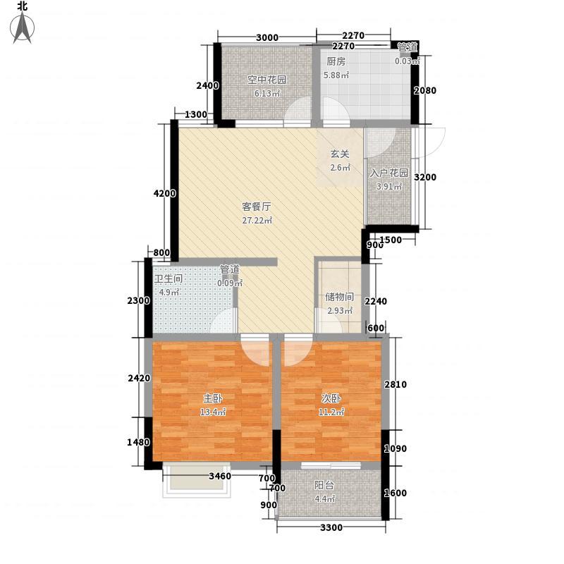 大明・翰泽苑111.00㎡B户型2室2厅1卫1厨