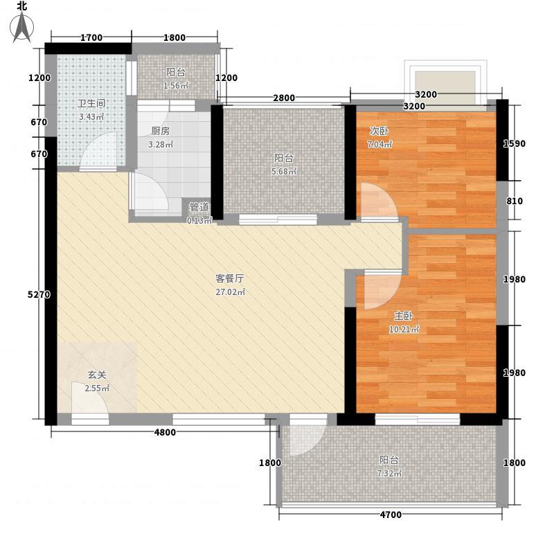 御玺山・大峡谷82.44㎡7栋B2a、2b户型2室2厅1卫1厨
