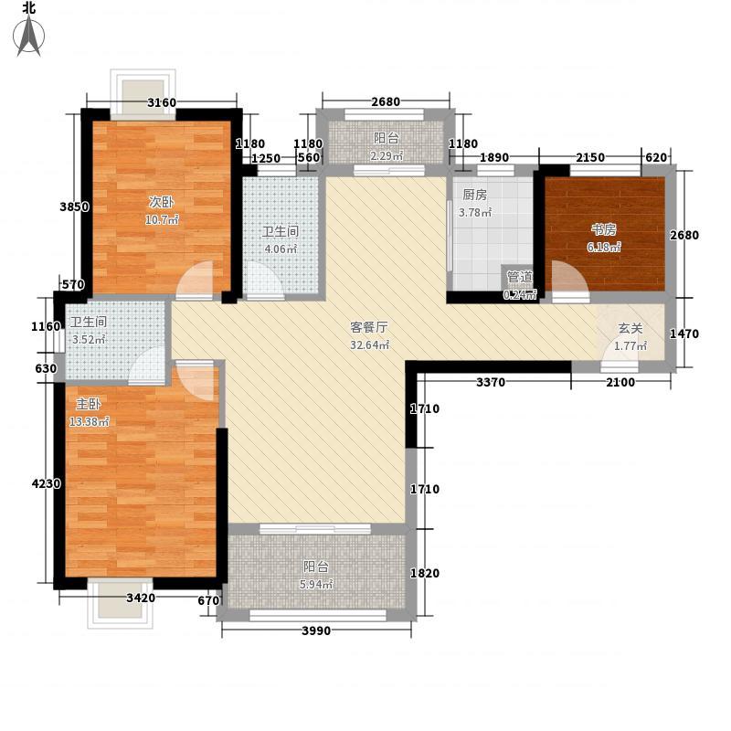 哈楼11.00㎡2号楼B-1户型3室2厅2卫1厨
