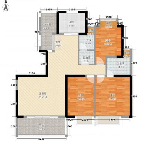 盛世华府3室2厅2卫1厨113.00㎡户型图