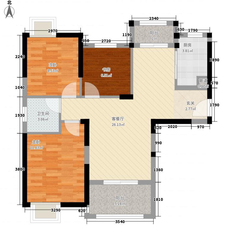 哈楼7.00㎡1号楼A-1户型3室2厅1卫1厨