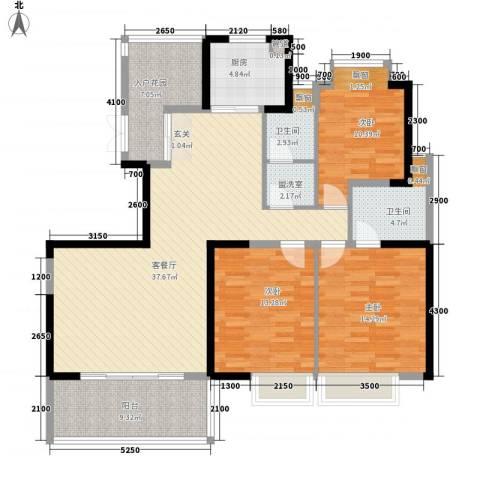 盛世华府3室2厅2卫1厨138.00㎡户型图