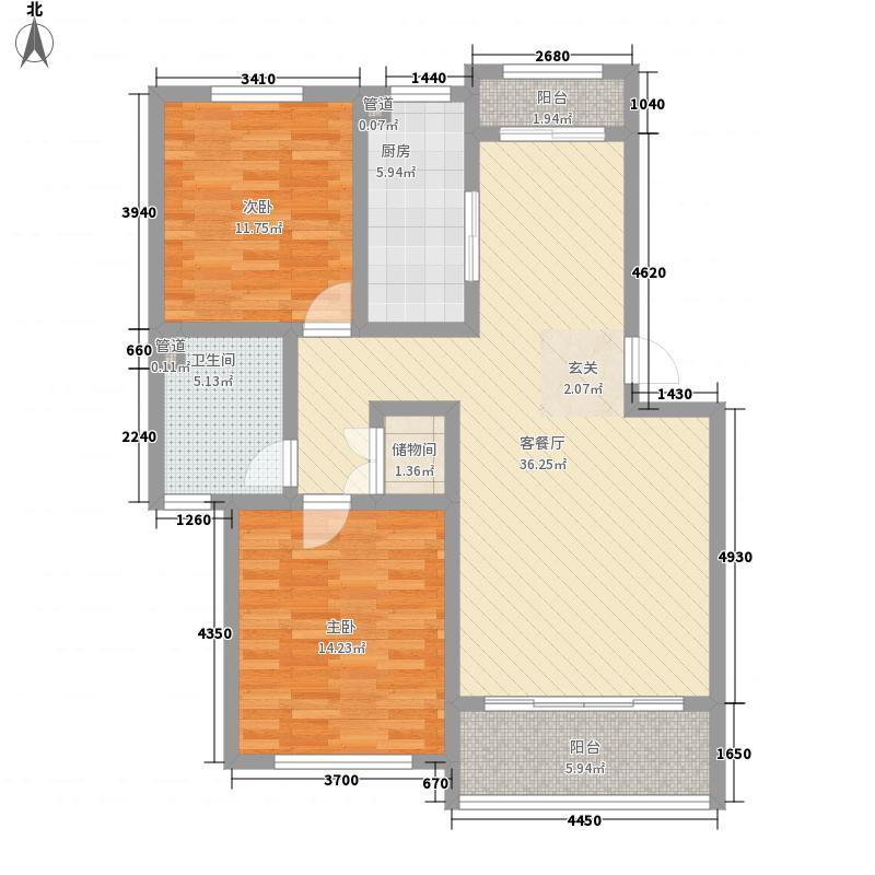 鑫汇新都6.00㎡舒适两居A2户型2室2厅1卫