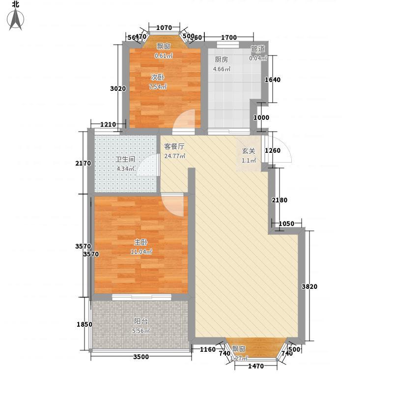 明月苑83.00㎡户型2室2厅1卫1厨
