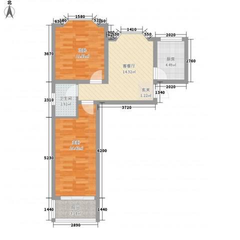 舜清苑2室1厅1卫1厨74.00㎡户型图