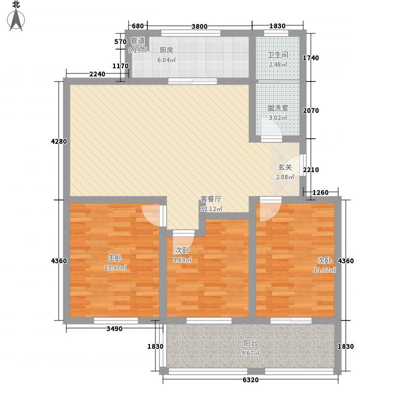 时代新城127.38㎡户型3室