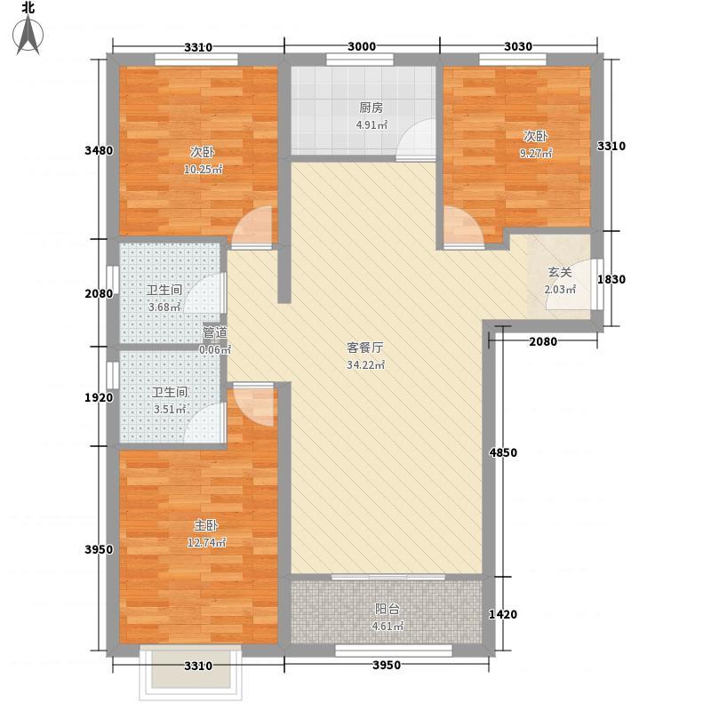 国雅城117.00㎡1#楼C10户型3室2厅2卫1厨
