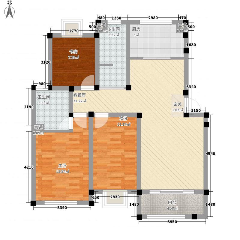 锦远御庭122.00㎡B户型3室2厅2卫1厨