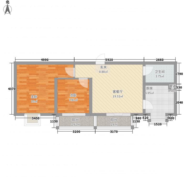 京津花园84.00㎡A1户型2室2厅1卫1厨