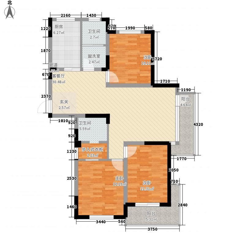 奕淳・蓉湖山水131.65㎡二期高层B4、B7、B8栋C-B2-2户型3室2厅2卫
