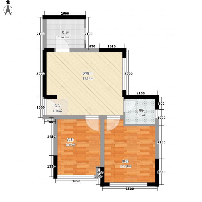 锦绣星城53.60㎡B4户型2室2厅1卫1厨