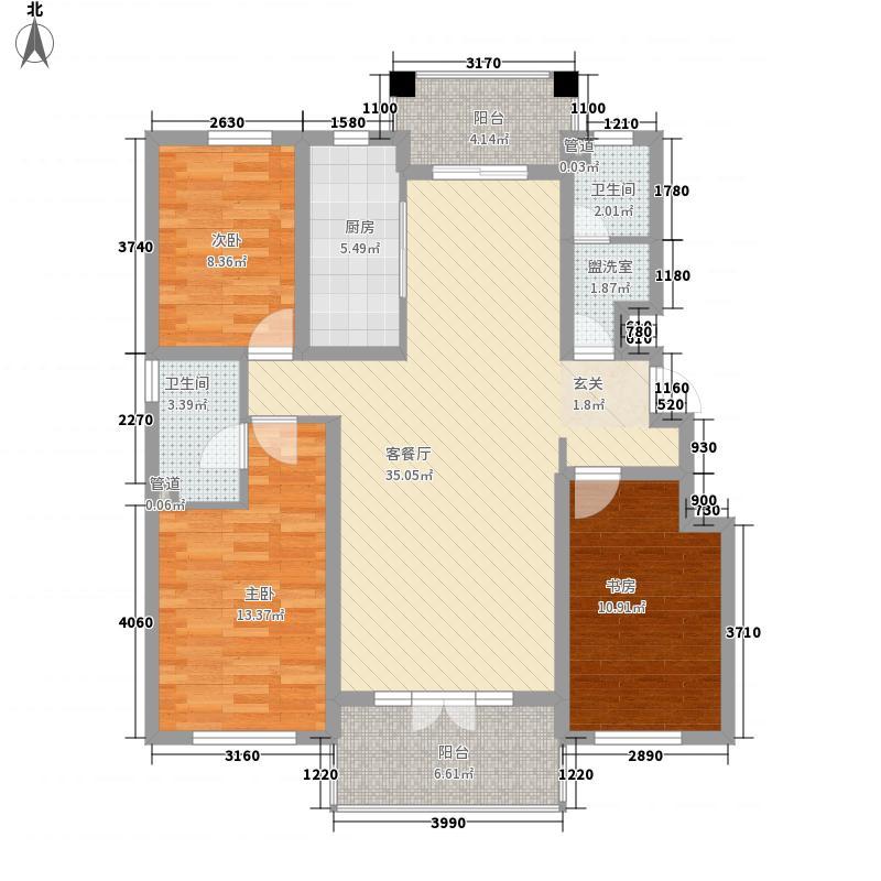 皇山城3室2厅2卫1厨132.00㎡户型图