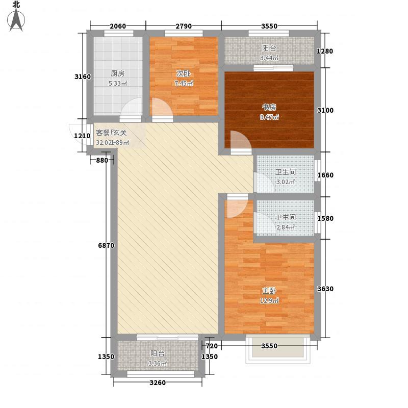 祥泰・和院133.40㎡2#楼E户型3室2厅2卫1厨