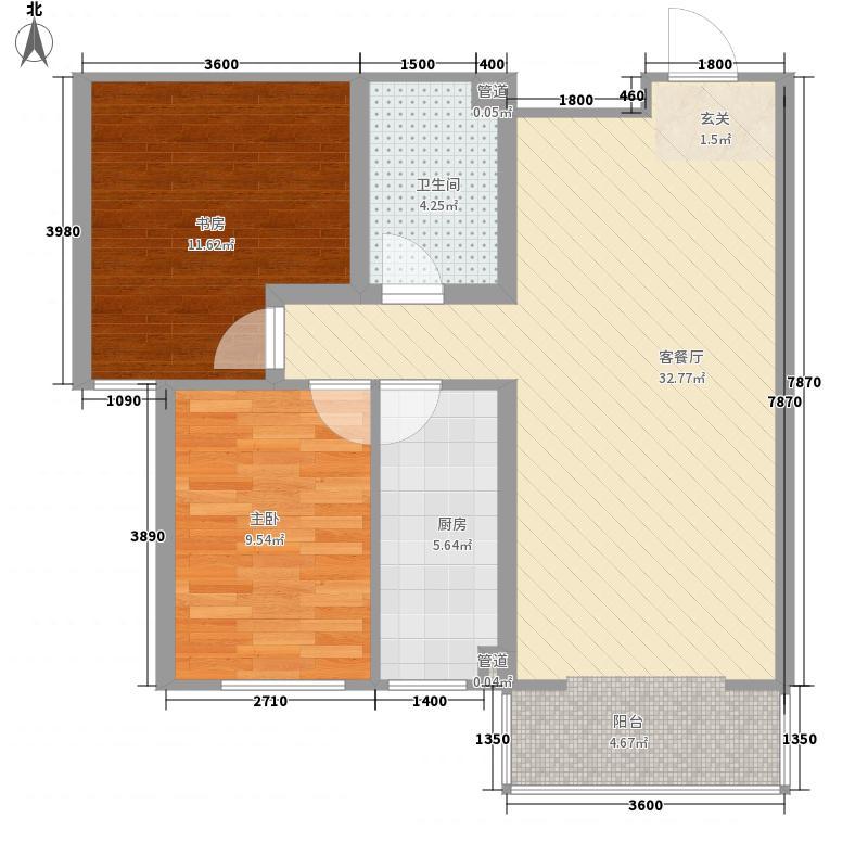 公元仰山2室1厅1卫1厨84.00㎡户型图