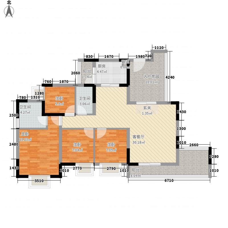 天一名居137.60㎡A-2户型4室2厅2卫1厨