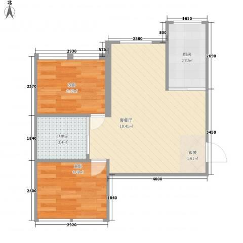 重工新村2室1厅1卫1厨52.00㎡户型图