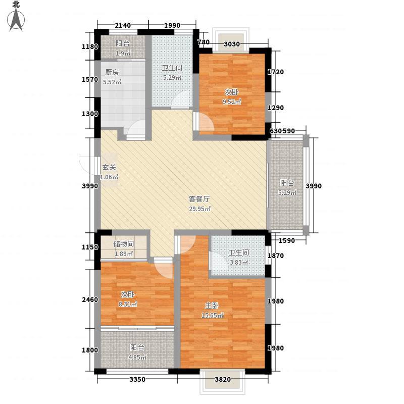 山河城133.34㎡9号1单元01户户型3室2厅2卫1厨