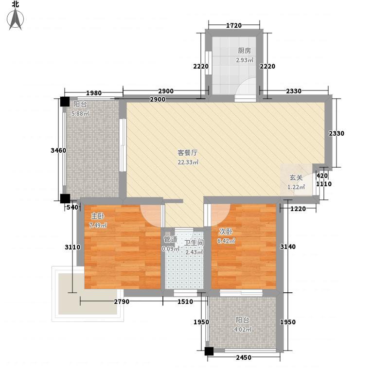 梓旺75.00㎡小区户型2室