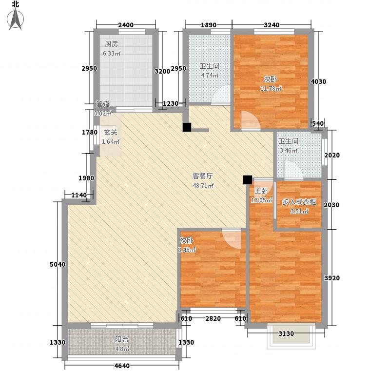 洛兹广场户型2室2厅2卫1厨