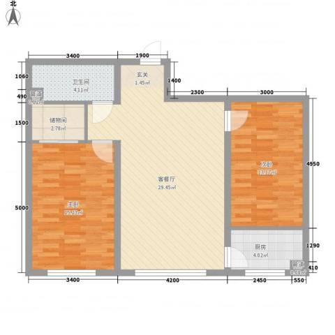 植物园宿舍2室1厅1卫1厨97.00㎡户型图
