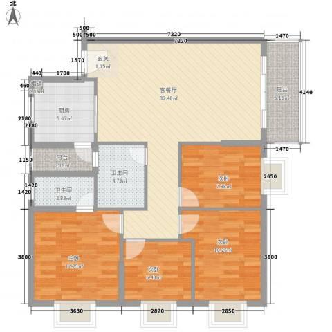 翠怡大厦4室1厅2卫1厨127.00㎡户型图