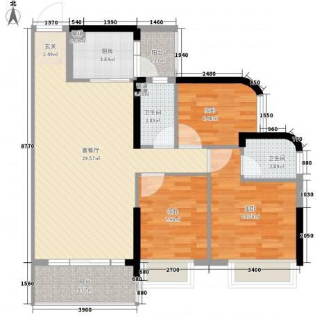 和庆楼3室1厅2卫1厨102.00㎡户型图