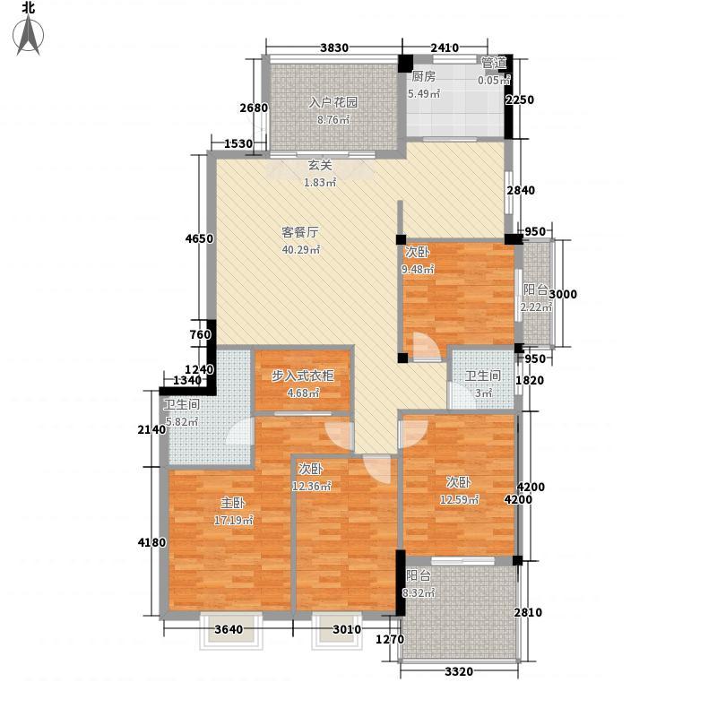左海筑家158.00㎡户型