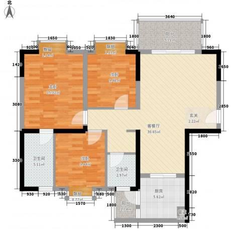 国贸大厦3室1厅2卫1厨123.00㎡户型图