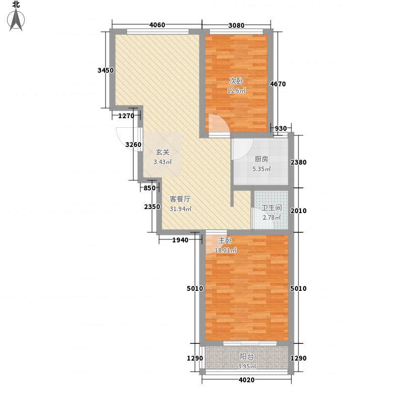 华安丽景85.00㎡9#D3边户型2室2厅1卫1厨