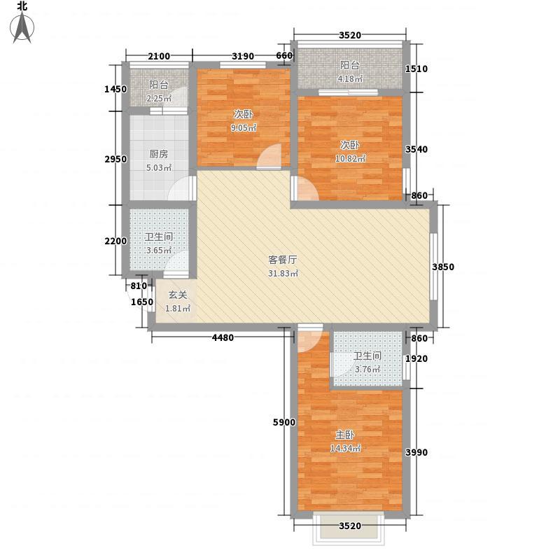 文锦世家132.00㎡A、E座醇尚户型3室2厅2卫1厨