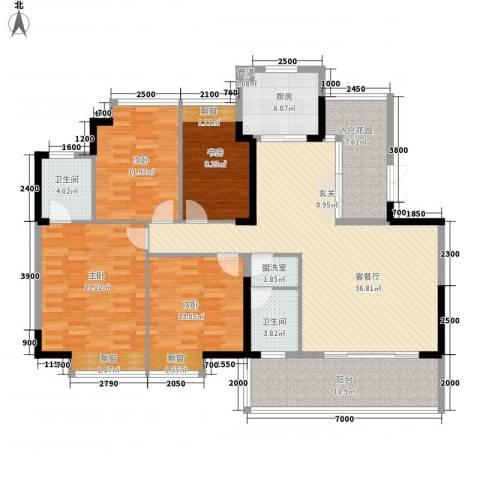 盛世华府4室2厅2卫1厨156.00㎡户型图