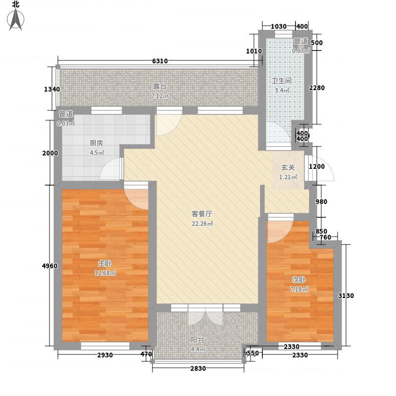 皇山城2室1厅1卫1厨61.65㎡户型图