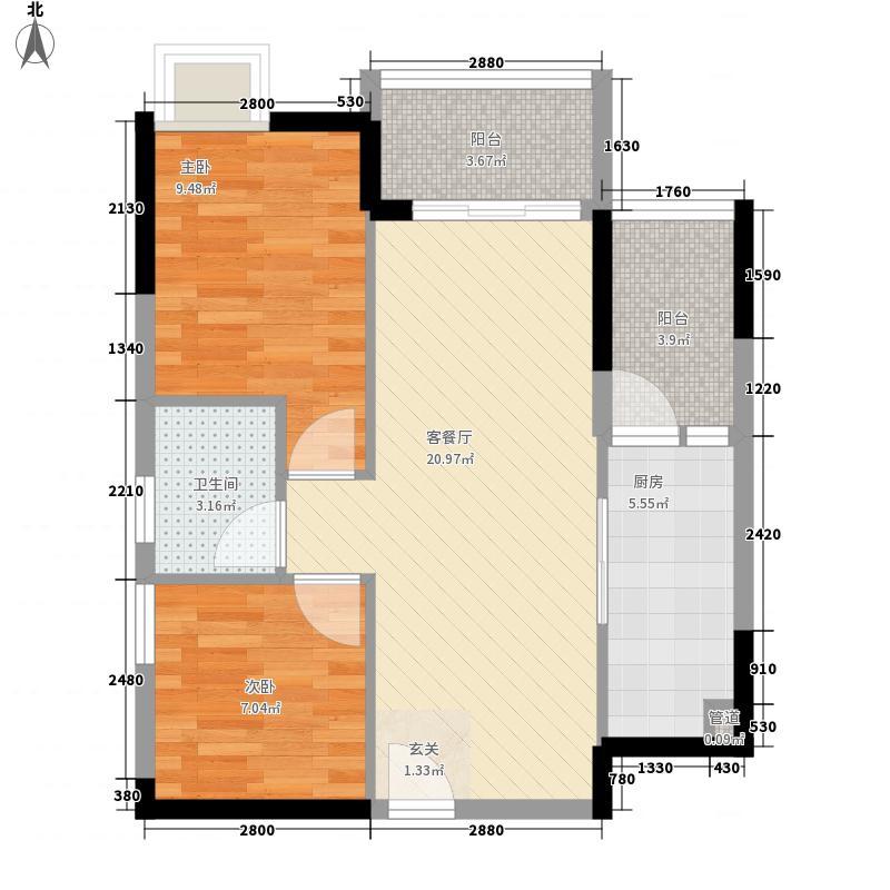 中央公园77.30㎡A03户型2室2厅1卫1厨