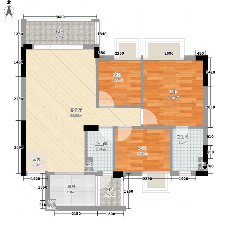 恩平碧桂园83.26㎡�居1号楼三层J10301单位户型3室2厅2卫1厨