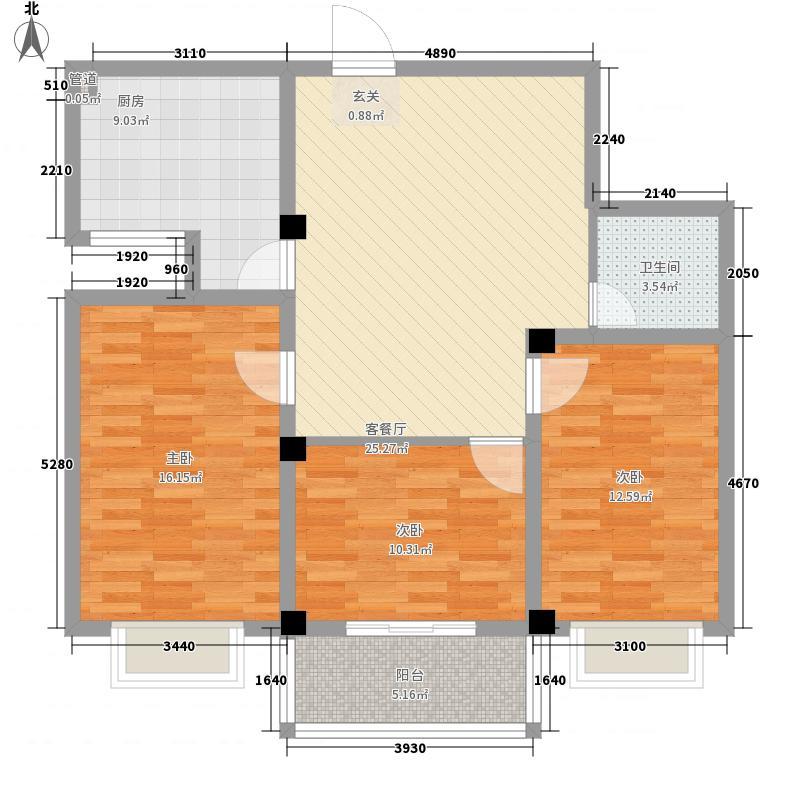 万丰源117.42㎡1#楼E标准层户型3室1厅1卫1厨