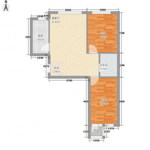 金润花园2室1厅1卫1厨71.00㎡户型图