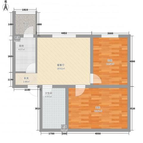 七府苑2室1厅1卫1厨82.00㎡户型图