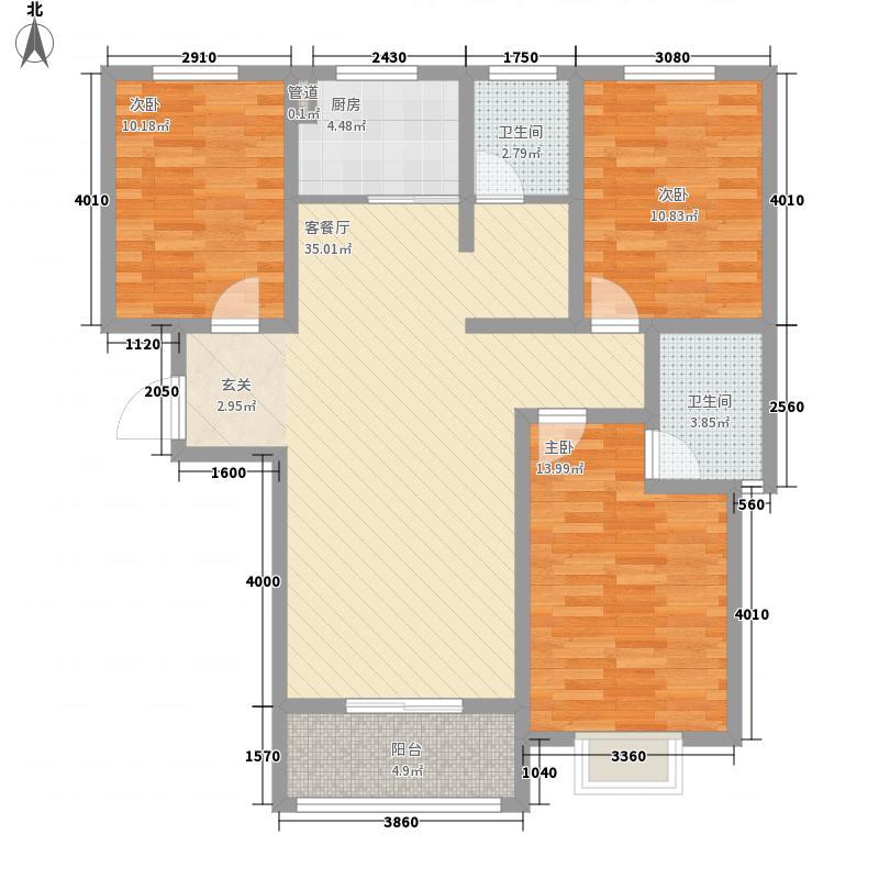 星嘉园123.20㎡户型3室2厅2卫1厨