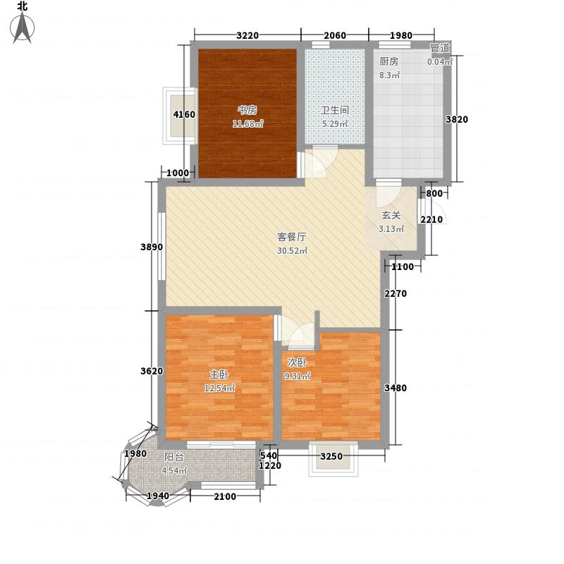 映月公馆117.33㎡A户型3室2厅1卫1厨