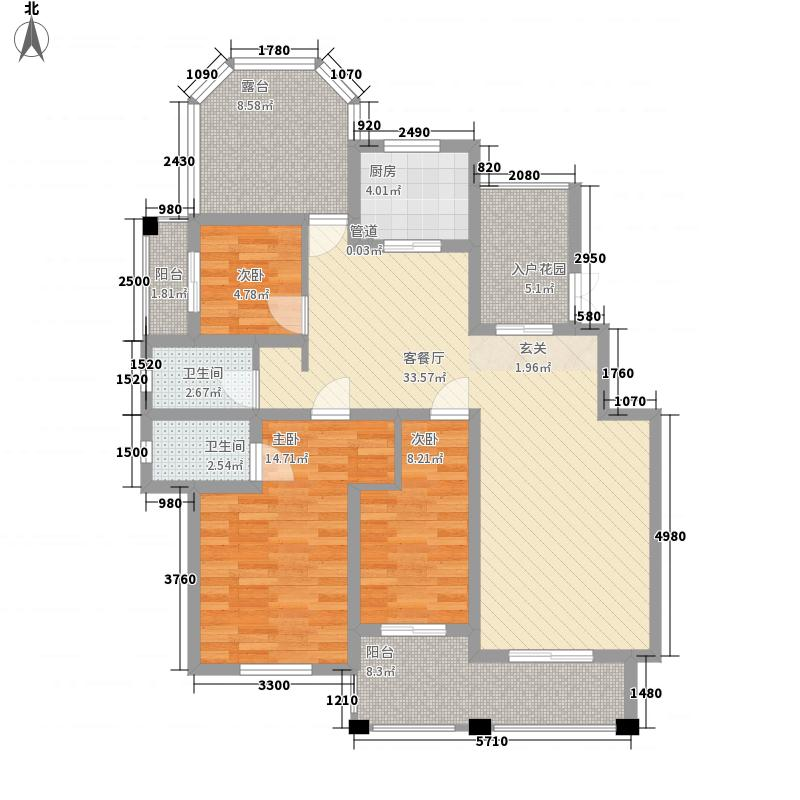 晖达御景苑137.00㎡洋房M1户型3室2厅2卫1厨