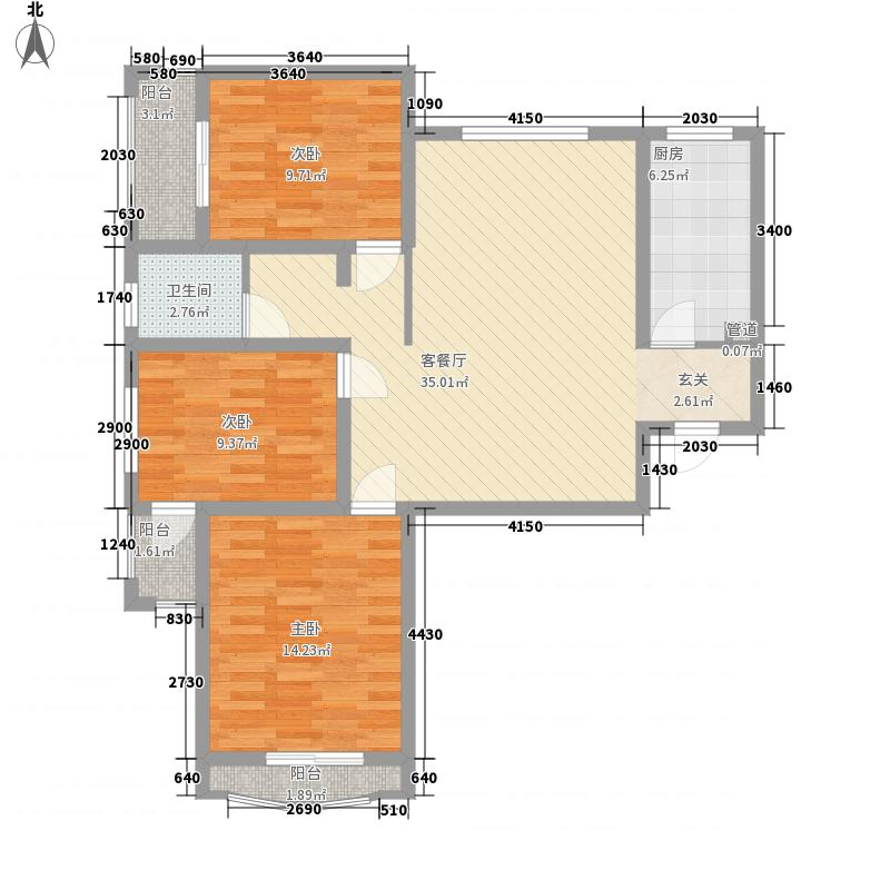 晖达御景苑121.00㎡洋房3A户型3室2厅1卫1厨