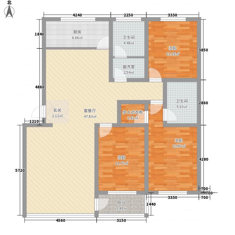 同新家园155.43㎡38#I户型3室2厅2卫1厨