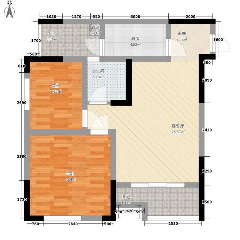 渝能明日城市66.40㎡二期R8号楼标准层A户型2室2厅1卫1厨