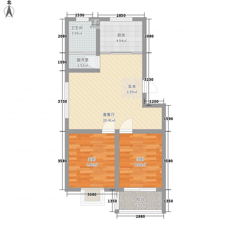福园新村75.00㎡瑞福居户型2室2厅1卫1厨