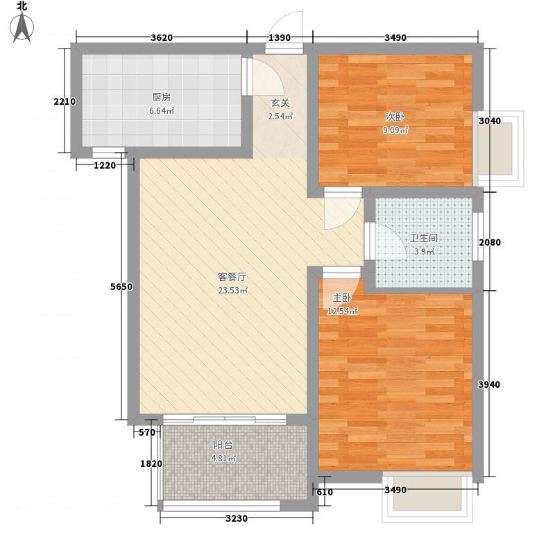 橄榄城88.00㎡二期高层住宅A2户型2室2厅1卫1厨