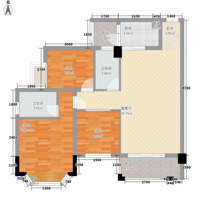 华润花园72.00㎡户型2室