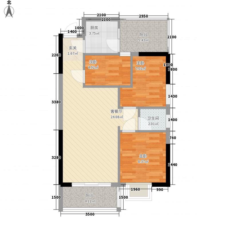 海燕绿岛商城7.38㎡百安轩二单元06户型3室2厅1卫1厨