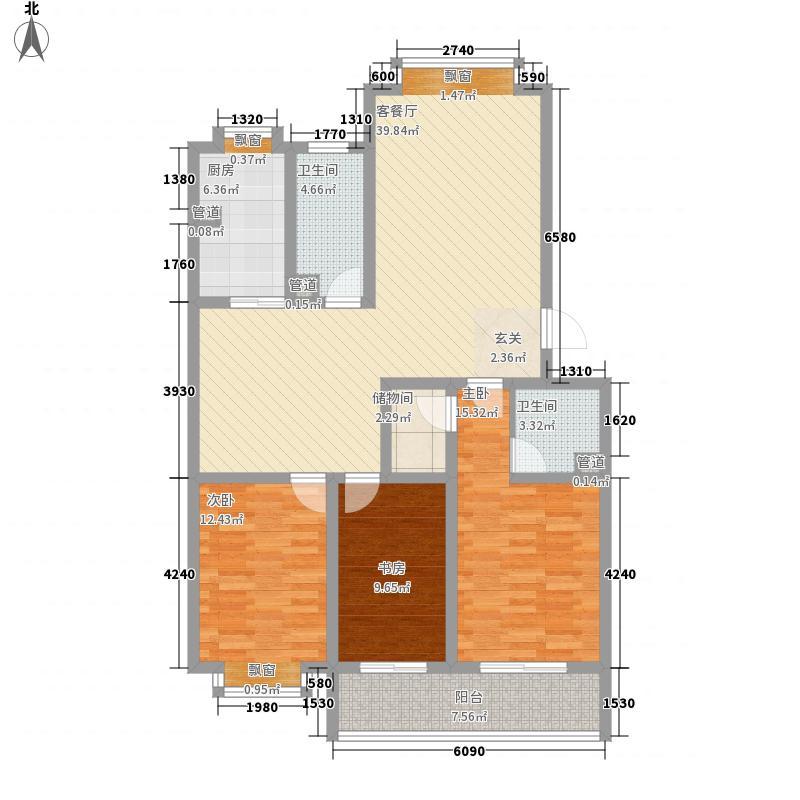 帝苑东领鉴筑141.20㎡B3-5户型3室2厅2卫
