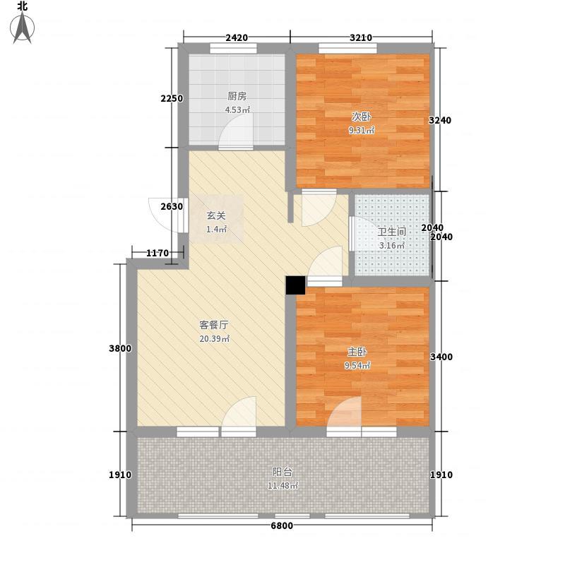 卓尔・10号公馆F户型2室2厅1卫1厨