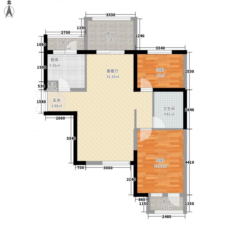早安北京2室1厅1卫1厨72.22㎡户型图